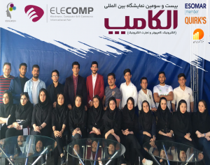 IDEALWEEN MEMBERS IN Elecomp
